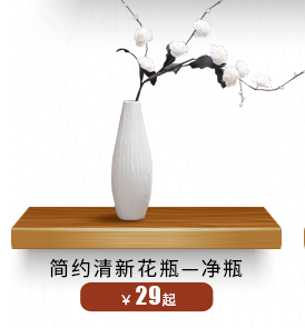 Nan sheng I and contracted Europe type simulation flowers, dried flowers, ceramic vases, flower arranging flowers, household act the role ofing is tasted floral floral outraged