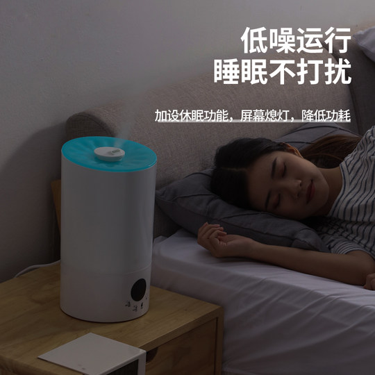 Rongsheng humidifier household mute bedroom add water aromatherapy air conditioner pregnant women baby air purification small spray