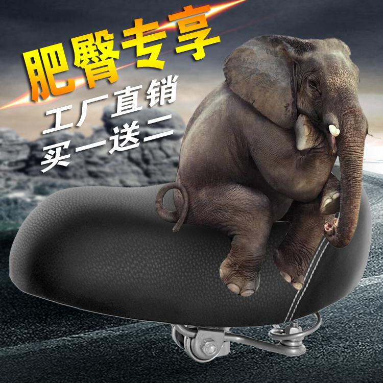Электромобиль сиденье подушка аккумуляторная батарея автомобиль седло сиденье электрический после переезда привод подушка сиденье больше и толще очищенный общий