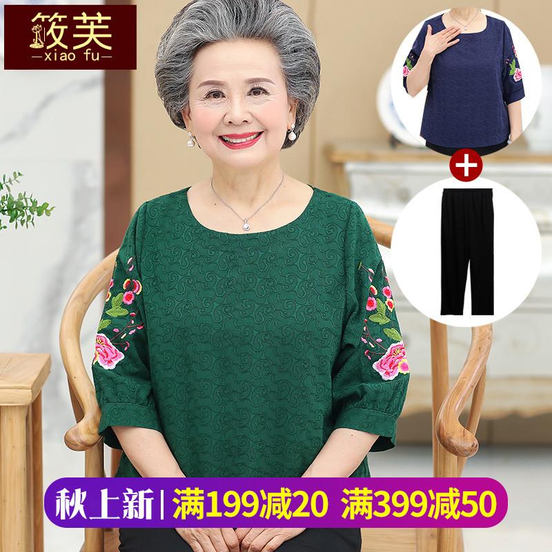 中老年人夏装女妈妈t恤奶奶装短袖套装老人太太棉麻上衣中袖宽松