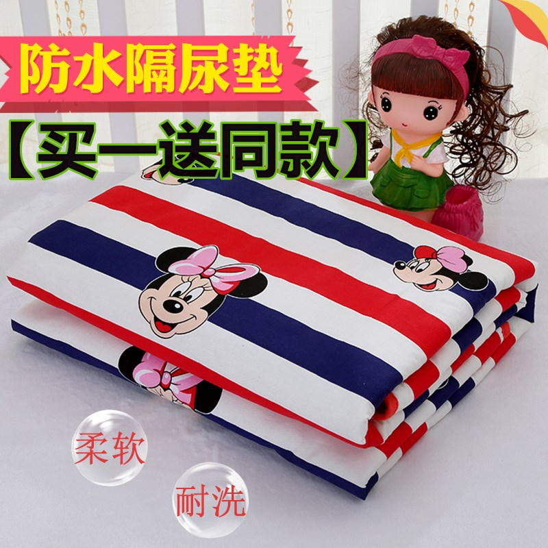 70*90 STRIPED MICKEY (2 PIECES)