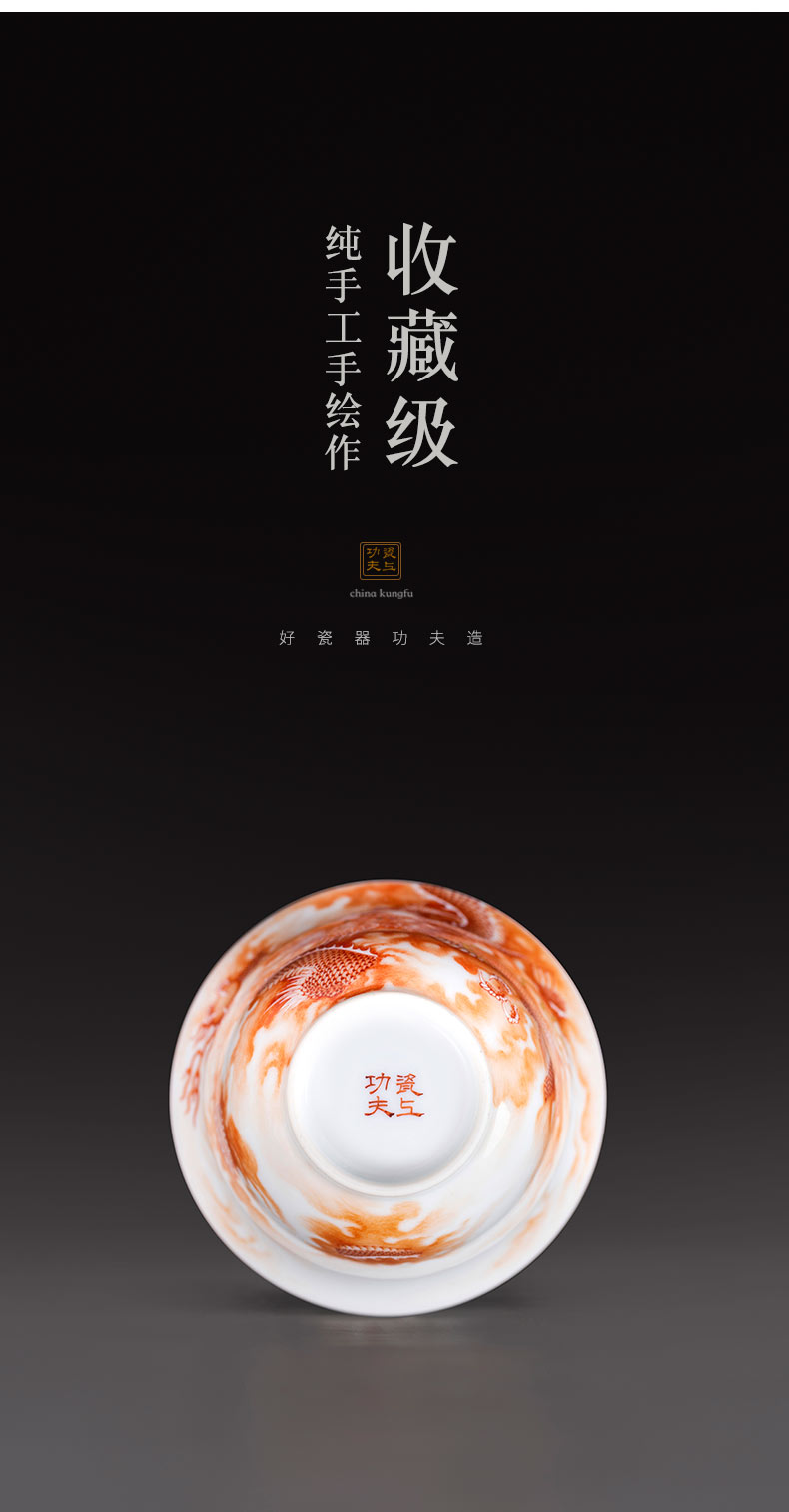 Porcelain on kung fu alum red dragon tureen jingdezhen ceramics by hand only two kung fu tea tea bowl of tea cups