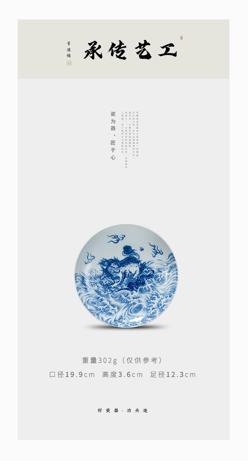 Kung fu tea set on the porcelain jingdezhen ceramic tea tray parts hand - made lion sea of blue and white porcelain kettle plutus flexibly