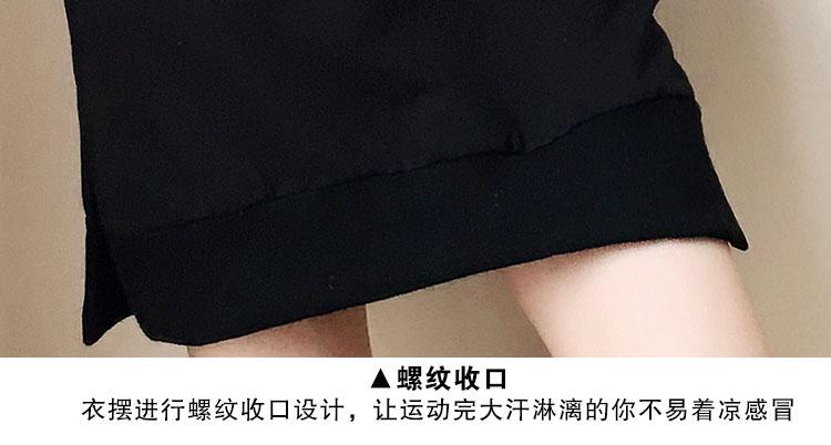 刺绣长款卫衣女2017秋冬新款韩版大码宽松显瘦连帽加绒加厚卫衣女15张