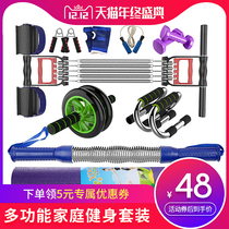 Arm player Fitness Equipment Home multifunctional training set male breast extender