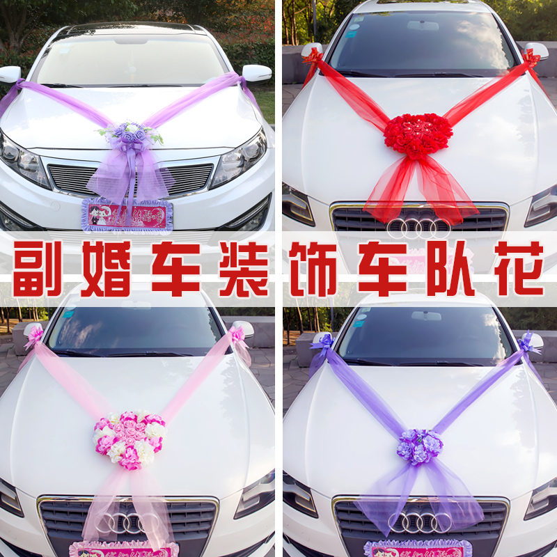 Usd 859 wedding car decoration flower wedding car caravan wedding wedding car decoration flower wedding car caravan wedding car decoration simulation flower suit flower car decoration junglespirit Gallery
