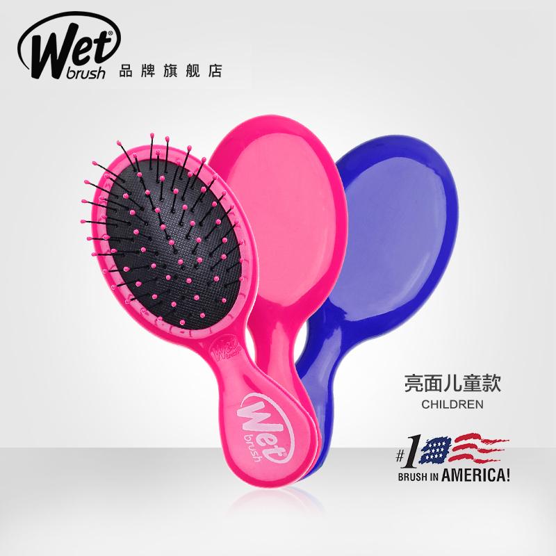 美国进口 wet brush 儿童魔法梳子 天猫优惠券折后¥19.9包邮(¥69.9-50)3色可选
