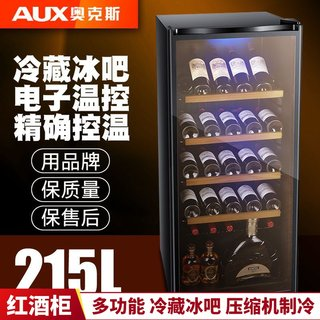 AUX/ AUX ice bar Red wine cabinet Thermostat Wine Cabinet Household red wine refrigerator small living room tea cooler
