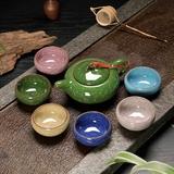 白菜价 限购3套:6个茶杯+1个茶壶,陶瓷茶具套装功夫茶具 7件套(第5-7款) 券后7.9元起包邮 (9.9-2)