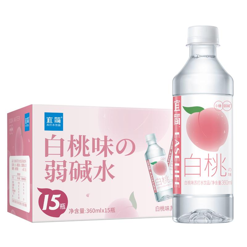 0糖0脂0卡 宜简 白桃味苏打水 360mlx15瓶