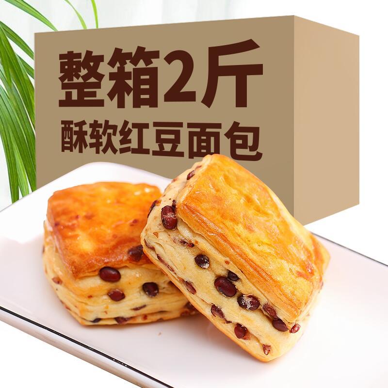 红豆面包整箱糖尿饼病人专用食品无糖精孕妇糕点蛋糕早餐老人零食