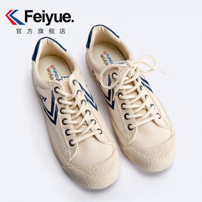 Кеды,  Feiyue/ летать перейти ретро японский сера из обувной случайный холст обувь мужчина осеняя модель улица бить тенденция обувь женская 939, цена 1425 руб
