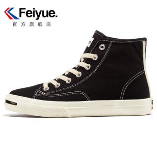 Кеды,  Feiyue/ летать перейти высокий холст обувь осень простой черный обувь дикий мужская обувь сера из обувной обувь 904, цена 1704 руб