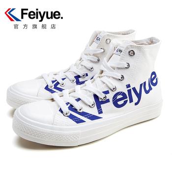 Кеды,  Feiyue/ летать перейти высокий холст обувь INS тенденция алфавит кроссовки любителей обувь casual 2077, цена 1828 руб