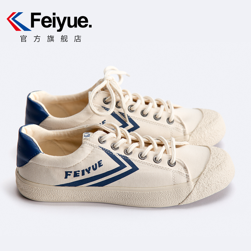 feiyue / Feiyue retro Japanese vulcanized shoes casual canvas shoes men spring models street shooting trend women's shoes 939