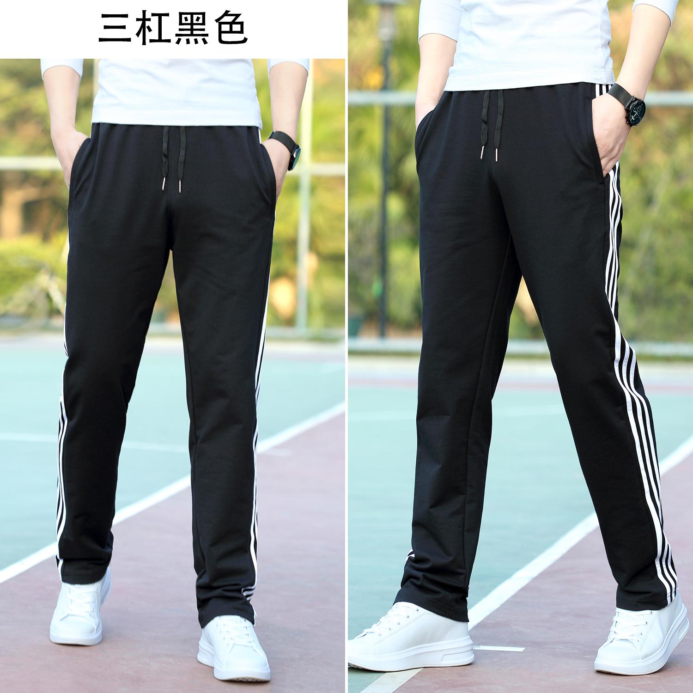 Quần thể thao mùa hè mỏng phần nam rộng cotton giản dị mùa thu quần dài nam cộng với béo cộng với size quần thẳng thẳng - Quần mỏng