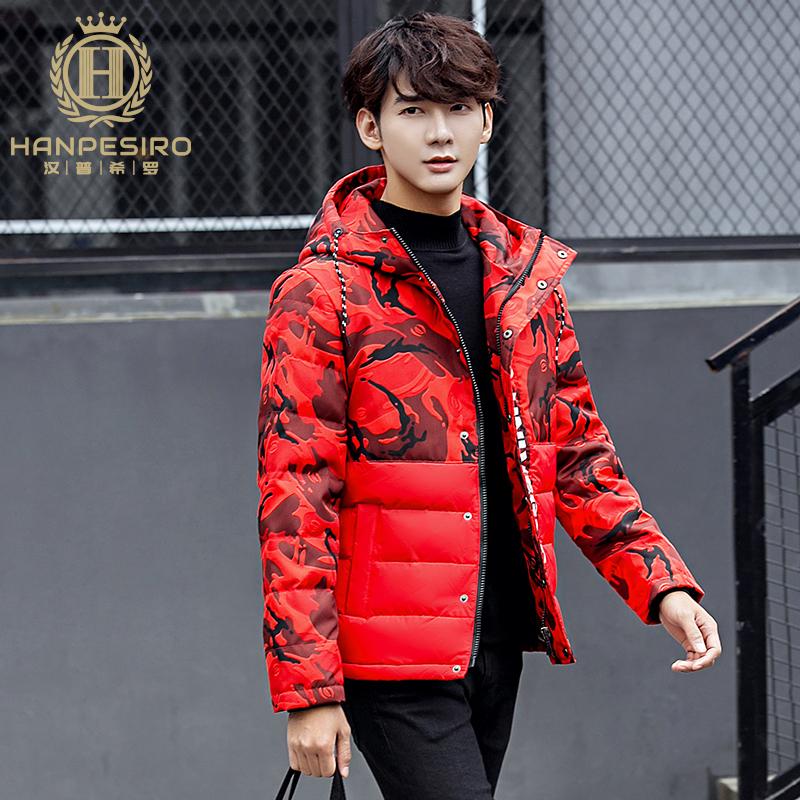 2018新款男士羽绒服短款冬季外套薄款青少年潮流韩版修身保暖男装