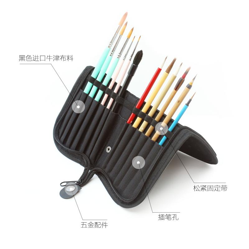 画家专用折叠式布艺便携画笔笔袋 笔帘 笔包 水彩笔袋 透气画具包