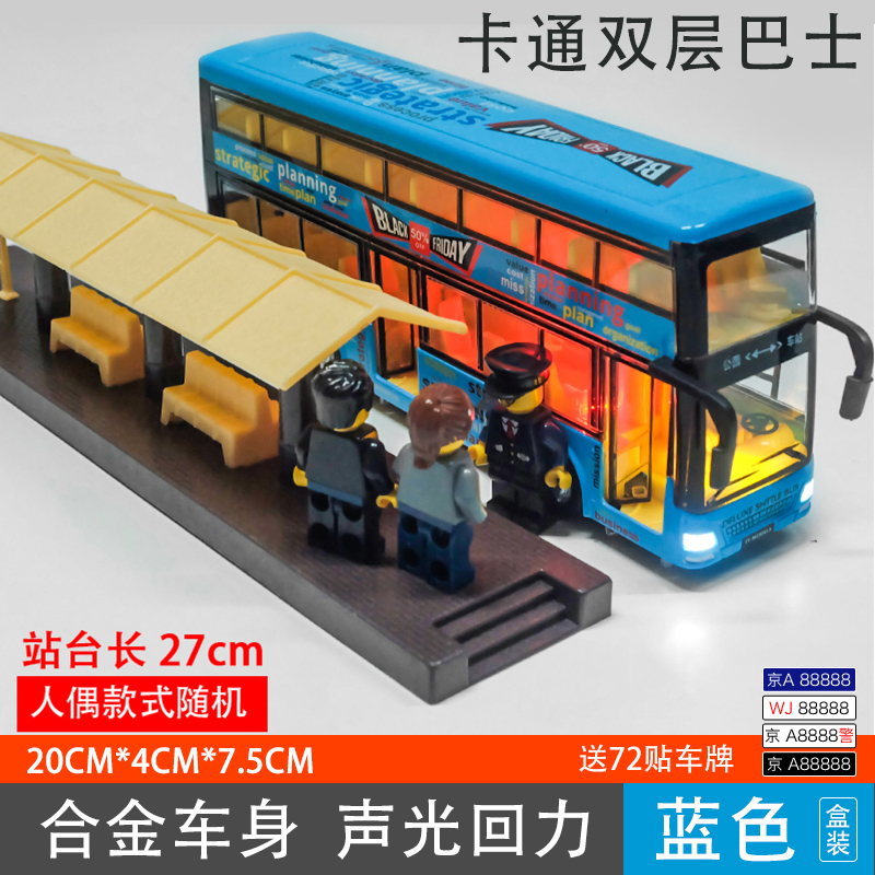 Double-decker Bus Blue ♥ Package With Platform ♥ License Plate