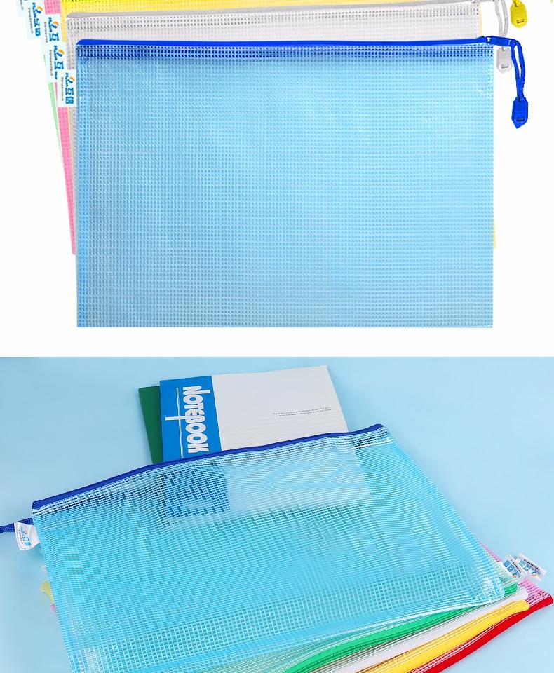 20个装网格拉链袋办公档案袋A4文件袋透明a5塑料防水资料试卷袋批发文件夹定制商品详情图