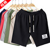 Shorts men's summer loose casual five points in the pants sports seven pants 5 points beach pants trend big pants