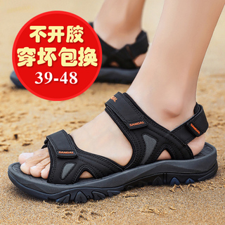 Сандали, туфли,  Большой двор мужской сандалии движение лето 2020 новый вьетнам тенденция на открытом воздухе случайный верхняя одежда отец песчаный пляж обувной мужчина, цена 4383 руб