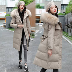2020 winter new style Korean women's long padded jacket plus size slim over-knee thickening ladies cotton-padded jacket
