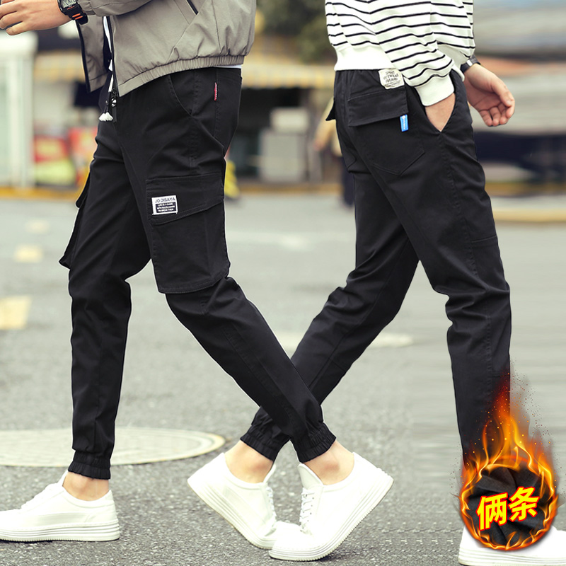 Autumn and winter men's casual pants Korean version of the trend of the foot and velvet nine pants men's feet ins tooling long pants men