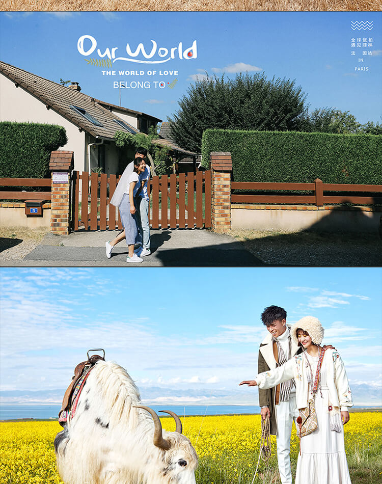 遇见菲林全球旅拍海外婚纱摄影泰国普吉岛旅游结婚照跟拍工作室团商品详情图