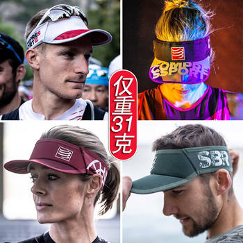 Compressport running empty top hat male marathon outdoor sports quick-drying hat ultra light shade sunscreen female