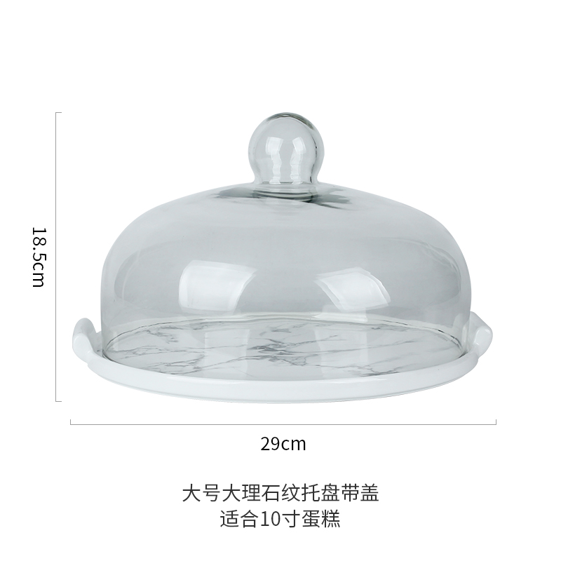 [LARGE] STONE DOUBLE EAR PORCELAIN PLATE +  GLASS COVER