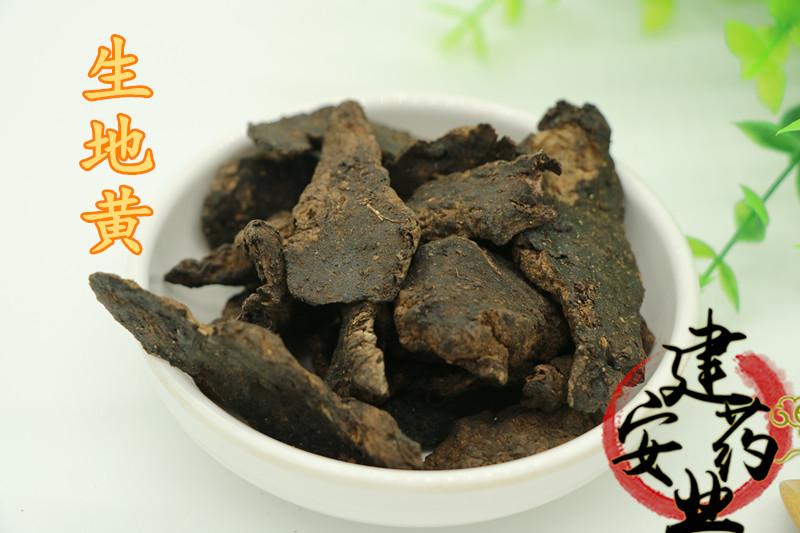 Китайская травяная медицина, таблетки Rehmannia, Rehmannia glutinosa, сырые таблетки, 500 г / полные два фунта бесплатная доставка по китаю