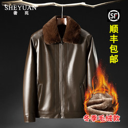 2020 new winter leather jacket for men Dad jacket with velveteen padded thermal cotton lapel leather jacket for middle-aged and elderly