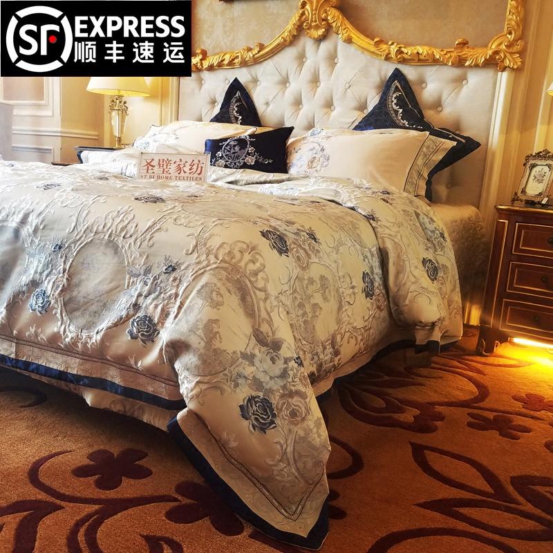 欧式奢华样板房床上用品多件套 高档贡缎提花1.8床盖四六八十件套