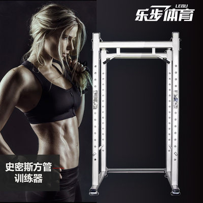 Frame Bar Bell Deep Squad Smith Combination Fitness Equipment Gym Business Professional Bar Bed