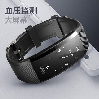 Daitu sports smart bracelet male heart rate blood pressure multi-function watch monitoring health measuring instrument female elderly quasi-precision step treadmill Bluetooth Xiaomi 4vivo Huawei Universal