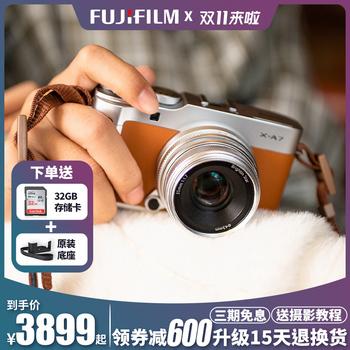 Fujifilm/ фудзи X-A7 слегка один камера xa7 цифровой hd студент начиная ретро hd путешествие портативный, цена 64154 руб