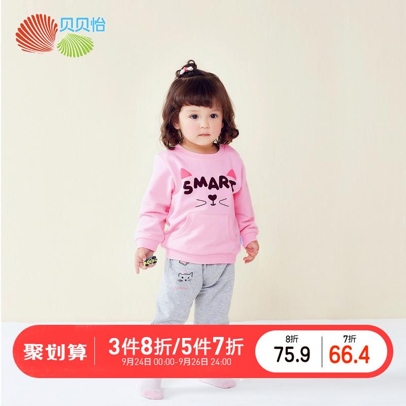 贝贝怡春装卫衣件套2019宝宝新款套装套装女童印花两字母181T128