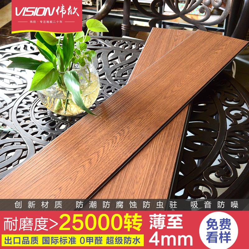伟欣 pvc强化复合地板 仿实木塑胶环保地板 4mm免胶耐磨防水地板