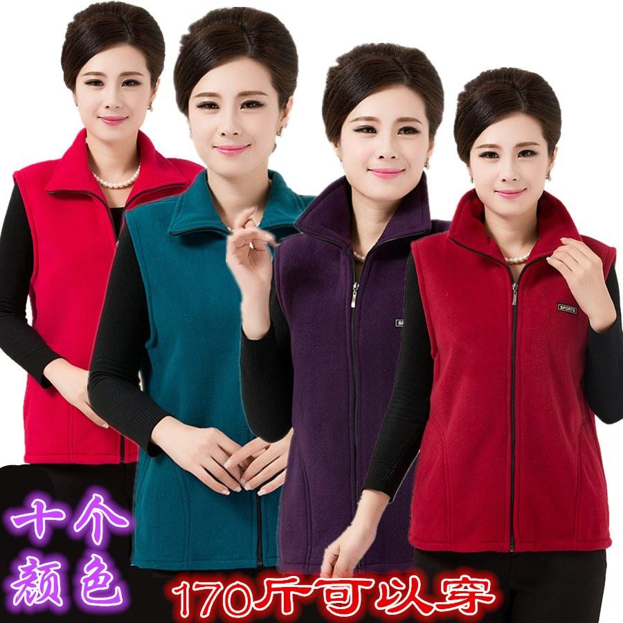 Mùa thu và mùa đông quần áo của phụ nữ trung niên và người cao tuổi áo ấm áo khoác lông cừu vest vest hoang dã áo khoác giản dị - Áo vest