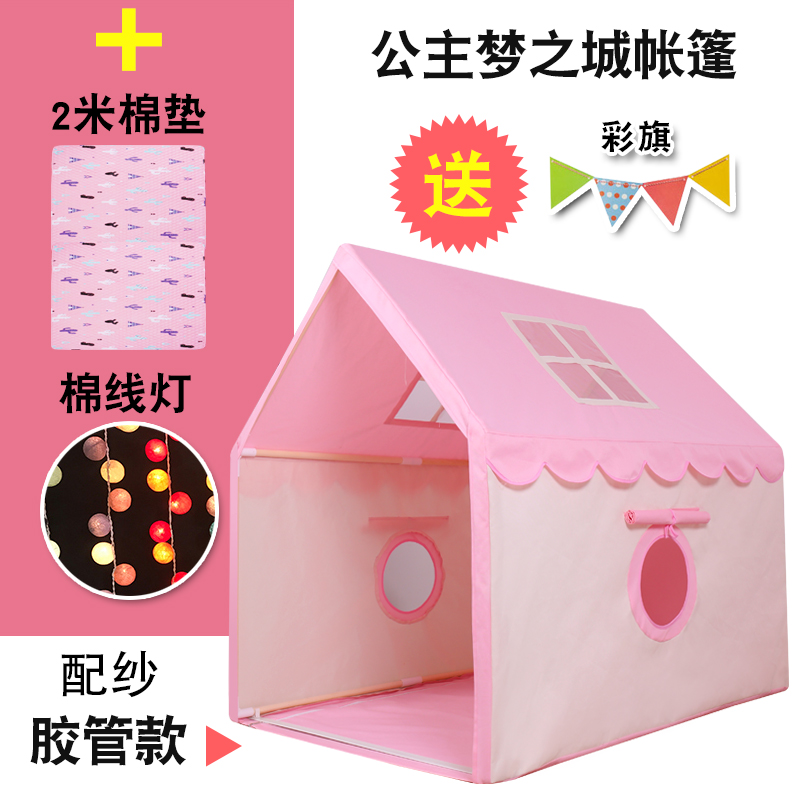 PRINCESS DREAM CITY  HOSE + 2 M COTTON PAD + COTTON LINE LAMP  WITH YARN