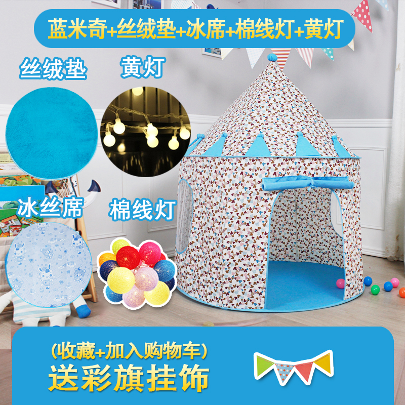 Blue Mickey + Blue Mat + Ice Mat + Cotton Light + Yellow Light% 20 Collection Send Bunting