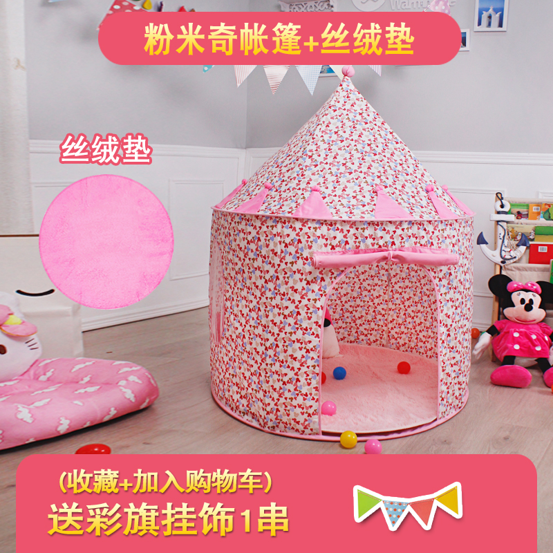 Pink Mickey Castle + Velvet Mat% 20 Collection Send Bunting