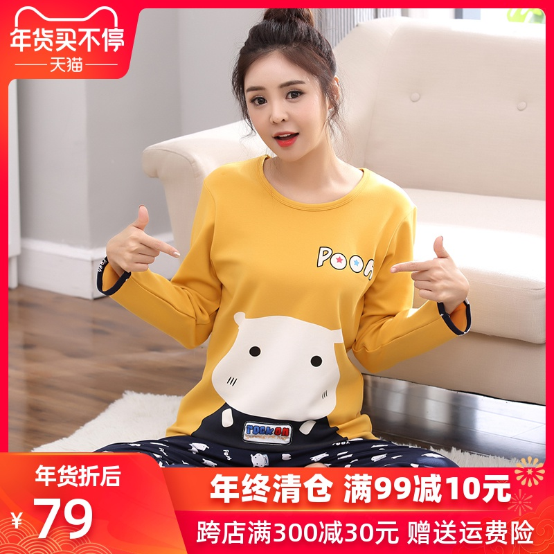 Pajamas women spring and autumn cotton long-sleeved ladies autumn and winter Korean cute student cotton home service two sets