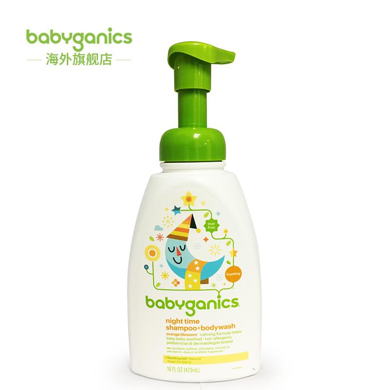 美国甘尼克babyganics婴儿洗发沐浴露二合一宝宝沐浴露洗发水香橙