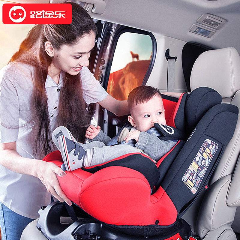 USD 622.25] Lutrell baby child seat ISOFIX interface for car 0-12 ...