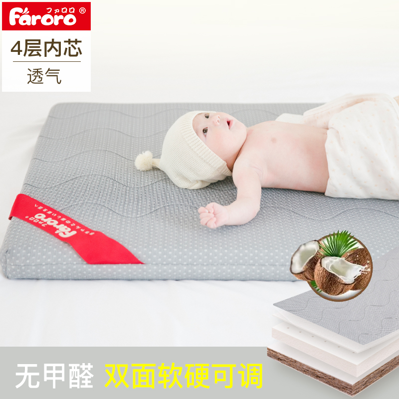 Usd 21004 Faroro Natural Coconut Palm Newborn Baby Sleeping Mat