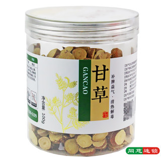 Sheng Haitang licorice Spleen Qi 100g detoxification expectorant cough relieve pain reconcile the various drugs