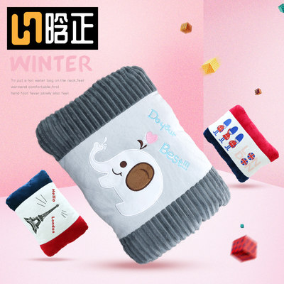 Hot water bag warm water bag charging warm baby explosion-proof cute plush water water Korean version of the students warm hand warm belly