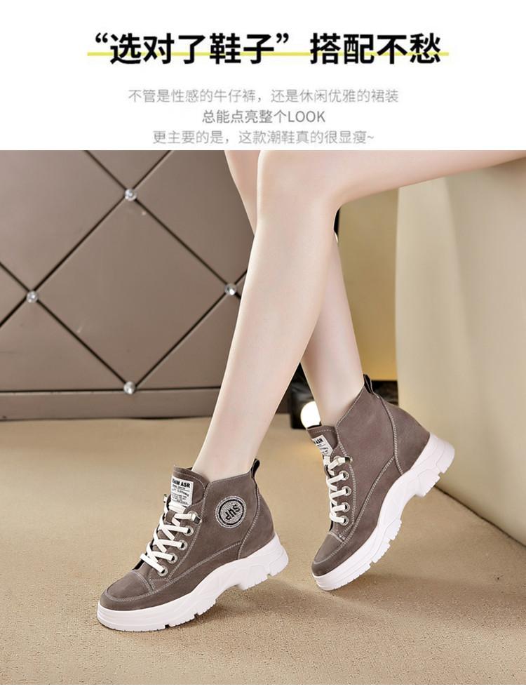 真皮内增高女鞋短靴春秋新款休閒韩版坡跟百搭加绒马丁靴子女详细照片